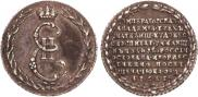 Жетон 1765 года