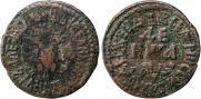 Denga 1706 year