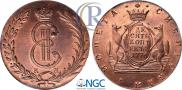 10 kopecks 1775 year