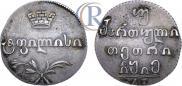Двойной абаз 1815 года