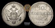 10 kopecks 1802 year