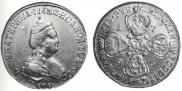 5 roubles 1795 year