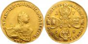 10 roubles 1758 year