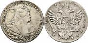 1 рубль 1739 года