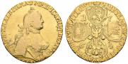 5 roubles 1764 year