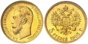 5 roubles 1903 year