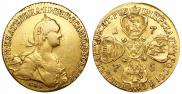 10 roubles 1775 year