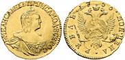 1 рубль 1756 года