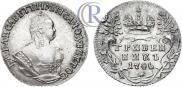 Гривенник 1746 года