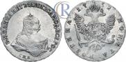 Полтина 1752 года