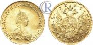1 рубль 1779 года