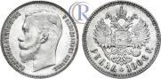 1 рубль 1906 года