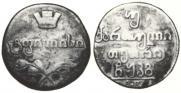 Двойной абаз 1823 года