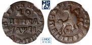 1 копейка 1715 года