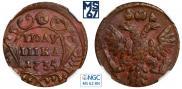 Polushka 1735 year