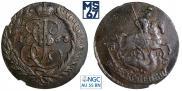 2 копейки 1763 года