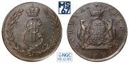 5 kopecks 1773 year