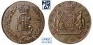 5 копеек 1778 года