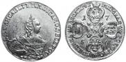 10 roubles 1756 year