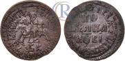 1 kopeck 1712 year