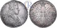 1 рубль 1728 года