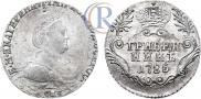 Гривенник 1785 года