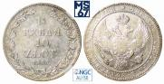 1,5 рубля - 10 злотых 1835 года