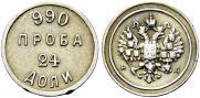 24 доли 1881 года