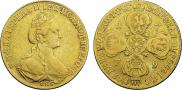 10 roubles 1779 year