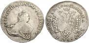 48 копеек 1757 года