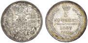 5 kopecks 1857 year