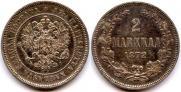 2 марки 1872 года