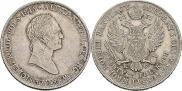5 злотых 1831 года