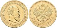10 рублей 1894 года