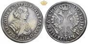 Полуполтинник 1705 года