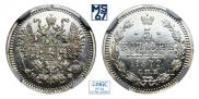 5 kopecks 1879 year