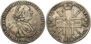 1 rouble 1724 year