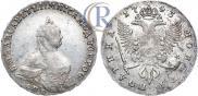 Полтина 1743 года