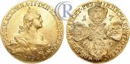 10 roubles 1769 year