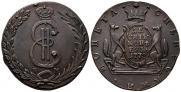 10 копеек 1778 года