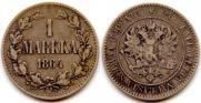 1 марка 1864 года