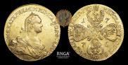 10 рублей 1776 года