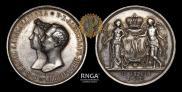 Medal 1841 year