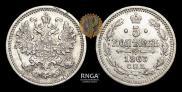 5 kopecks 1865 year
