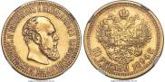 10 roubles 1894 year