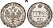 1 rouble 1859 year