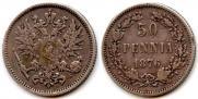 50 pennia 1876 year