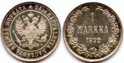 1 марка 1892 года