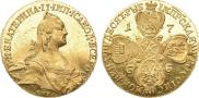 10 roubles 1766 year