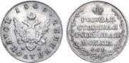 Polupoltinnik 1809 year